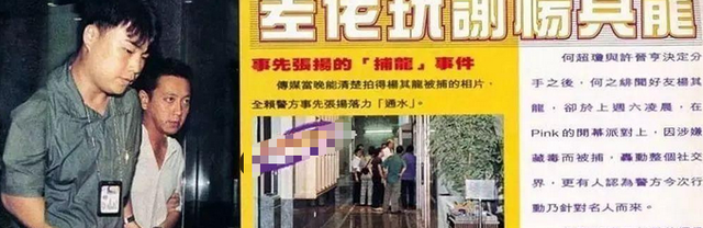 Hà Siêu Quỳnh: Ái nữ phản nghịch của gia tộc trùm sòng bạc Macau và 2 cuộc hôn nhân ngàn tỷ tan vỡ - Ảnh 19.