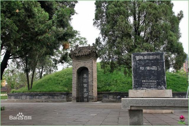 Lăng mộ Tần Thủy Hoàng bề thế nhưng mộ con trai kế vị lại như thường dân: Vì đâu nên nỗi? - Ảnh 1.