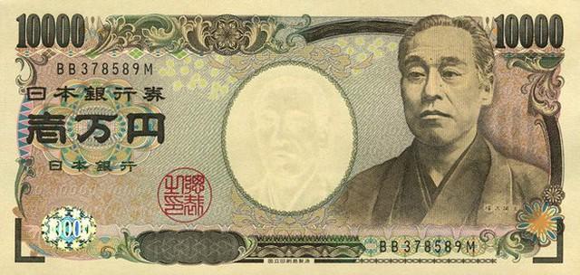 Từ sự kiện Nhật Hoàng Lệnh Hòa đăng cơ: Các vĩ nhân lần lượt xuất hiện trên tờ tiền 10.000 Yen hé lộ điều gì về sự tinh tế của nền kinh tài Nhật Bản? - Ảnh 1.
