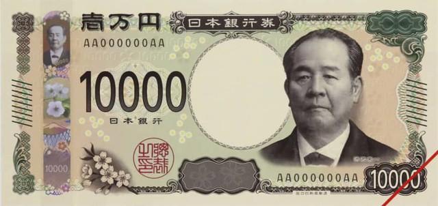 Từ sự kiện Nhật Hoàng Lệnh Hòa đăng cơ: Các vĩ nhân lần lượt xuất hiện trên tờ tiền 10.000 Yen hé lộ điều gì về sự tinh tế của nền kinh tài Nhật Bản? - Ảnh 2.