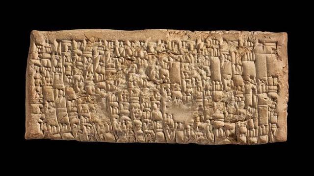 Bức thư phàn nàn từ khách hàng cổ nhất thế giới: Đọc để biết người xưa có thể gắt như thế nào - Ảnh 1.