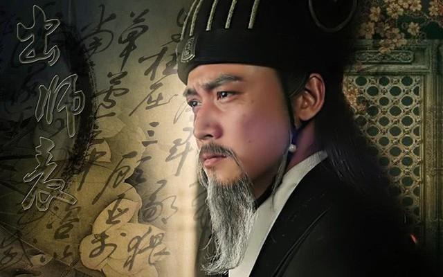 Được ví như túi khôn của Thục Hán, vì sao Lưu Bị ít khi đưa Gia Cát Lượng cùng ra trận? - Ảnh 4.