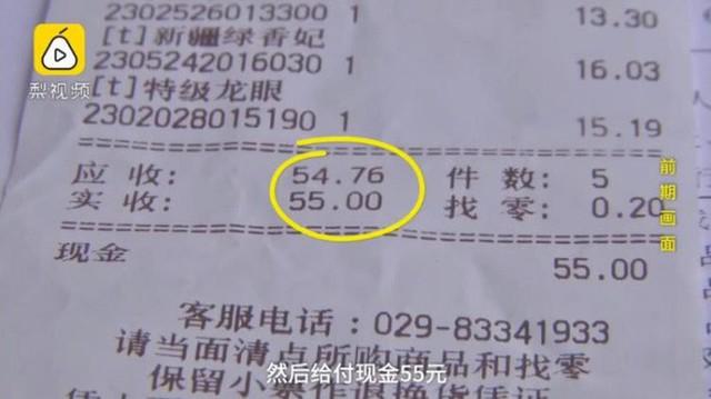 Bị thu ngân quịt mất ... 140 đồng, người đàn ông Trung Quốc đâm đơn kiện cả chuỗi siêu thị - Ảnh 2.