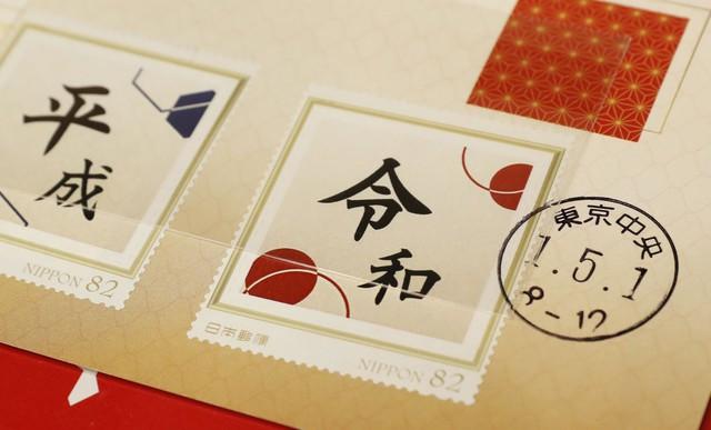 Ảnh: Thủ đô Tokyo náo nhiệt, trang nghiêm và đẹp như tranh vẽ trong ngày đầu tiên dưới thời Lệnh Hòa - Ảnh 15.