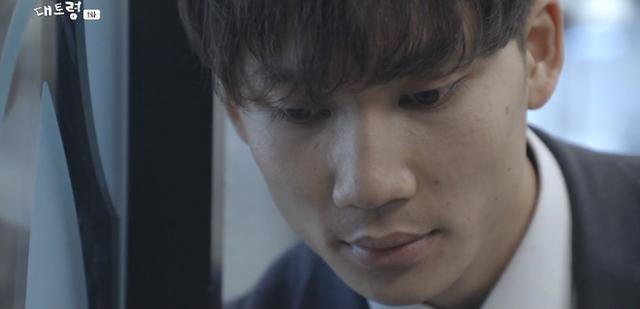 Nam chính người Việt đầu tiên trên màn ảnh Hàn: Du học sinh điển trai với thành tích học tập cực xuất sắc - Ảnh 5.