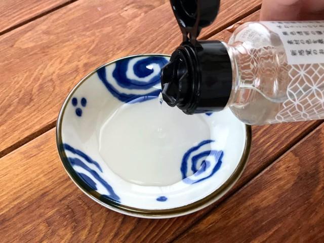 Người Nhật lại tạo ra đột phá với nước tương không màu, không cẩn thận là uống nhầm luôn - Ảnh 1.