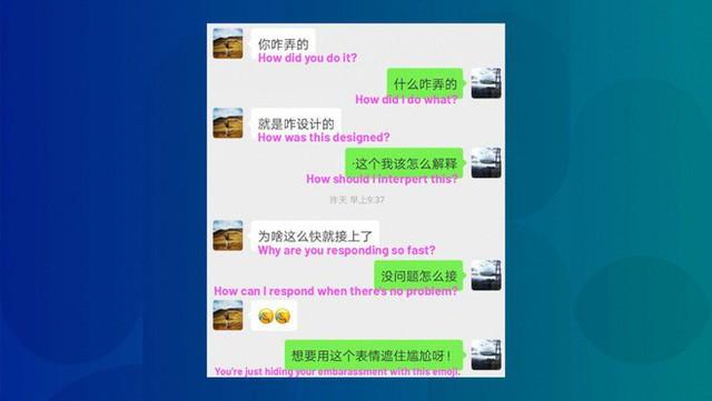 Công việc quá bận rộn, coder Trung Quốc viết luôn chatbot để nó thay mình nói chuyện với người yêu - Ảnh 1.