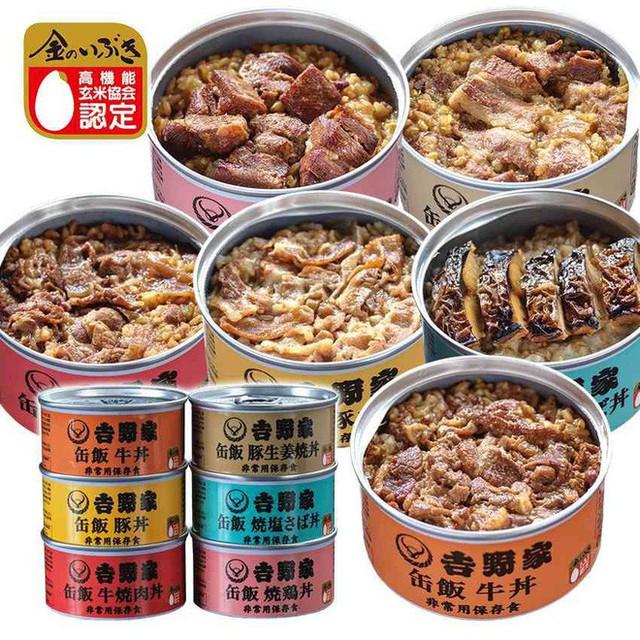 Nhật Bản (lại) có phát minh ẩm thực độc đáo: Cơm đóng lon đầy đủ dinh dưỡng không lo bị đói khi có động đất - Ảnh 1.