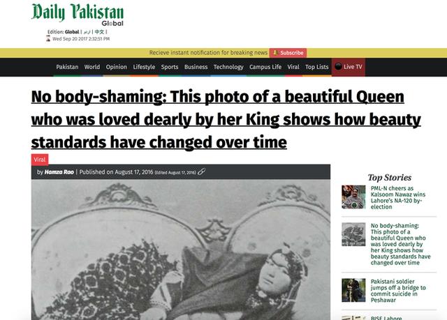 Choáng với nhan sắc nghiêng nước nghiêng thành của 2 cô công chúa con vua Ba Tư thế kỷ 19 - Ảnh 1.