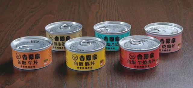 Nhật Bản (lại) có phát minh ẩm thực độc đáo: Cơm đóng lon đầy đủ dinh dưỡng không lo bị đói khi có động đất - Ảnh 5.