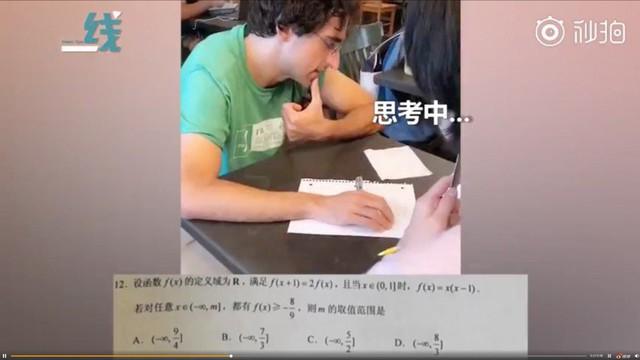 Từ chuyện thầy giáo người Mỹ không giải nổi bài toán thi đại học Trung Quốc đến những kì thi khó nhằn bậc nhất ở châu Á - Ảnh 1.