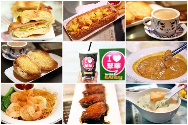 Bí quyết thành công của một thanh niên giao đồ ăn trở thành ông chủ chuỗi 70 nhà hàng khắp Hong Kong và Trung Quốc đại lục - Ảnh 1.