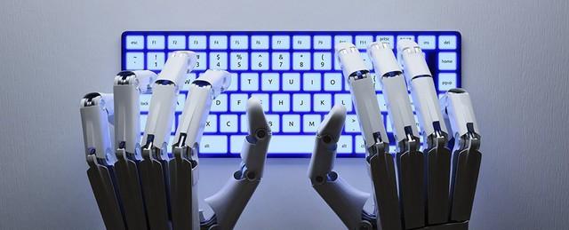 Tương lai của báo chí nằm ở ... robot? - Ảnh 1.