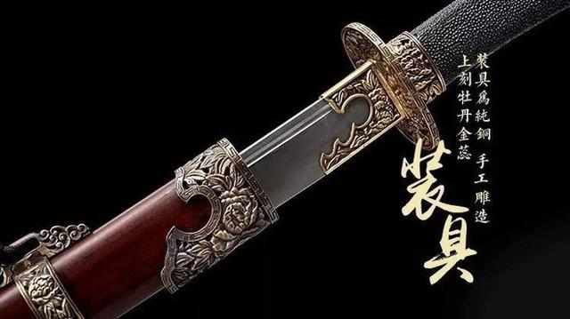Bí mật những sứ mệnh của Cẩm Y Vệ - cánh tay phải đắc lực của hoàng đế thời nhà Minh - Ảnh 5.