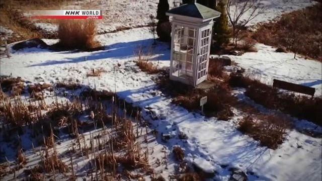 Câu chuyện về bốt điện thoại kỳ lạ nhất quả đất ở Nhật Bản: Nằm chơ vơ giữa vùng đất hoang vắng, là nơi để người sống liên lạc với người đã chết - Ảnh 5.