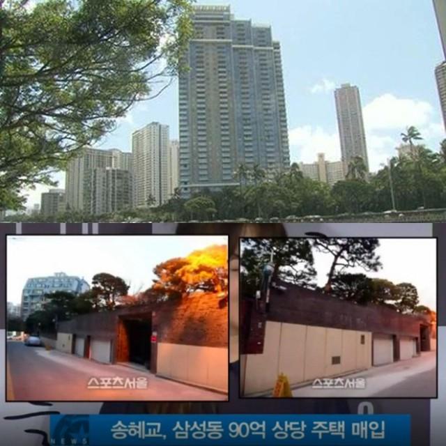 Khối tài sản chung 1500 tỷ trước khi ly hôn của Song Joong Ki - Song Hye Kyo - Ảnh 3.