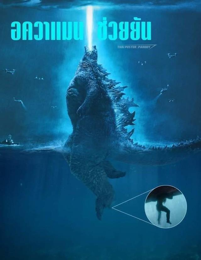 Làm thế nào Godzilla cao 120m có thể nổi giữa đại dương sâu cả nghìn mét? Internet đã có câu trả lời! - Ảnh 12.