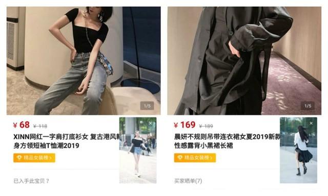"""Ngành công nghiệp 17 tỷ USD đằng sau các cô gái bị """"quay lén"""" trên MXH Trung Quốc: Chẳng có gì là tình cờ, nhận lương cả nghìn USD một ngày - Ảnh 7."""