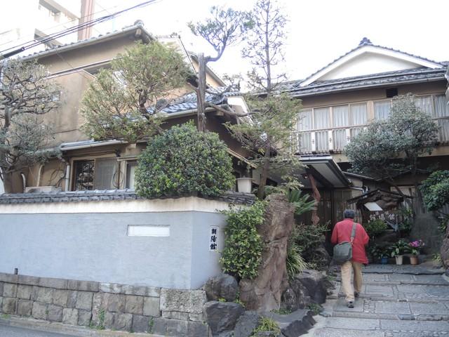 Chiêu kinh doanh của nhà trọ truyền thống Nhật Bản: Đóng cửa một số ngày trong năm - Ảnh 1.