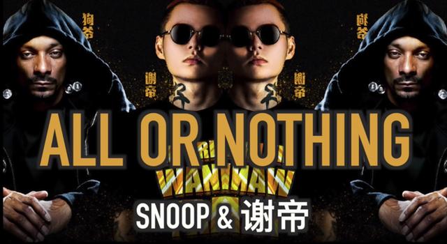 Mời rapper giàu nhất thế giới Snoop Dogg xuất hiện 20 giây, Sơn Tùng phải chi bao nhiêu tiền? - Ảnh 4.