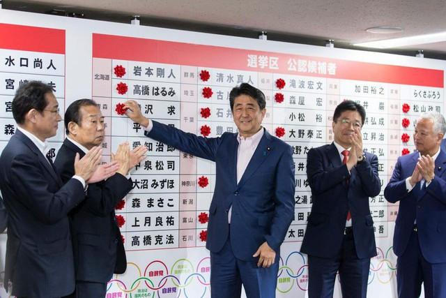 Nền kinh tế Nhật Bản ném ra ngoài cửa sổ 750 tỷ USD mỗi năm vì chưa thể làm phụ nữ tỏa sáng - Ảnh 1.