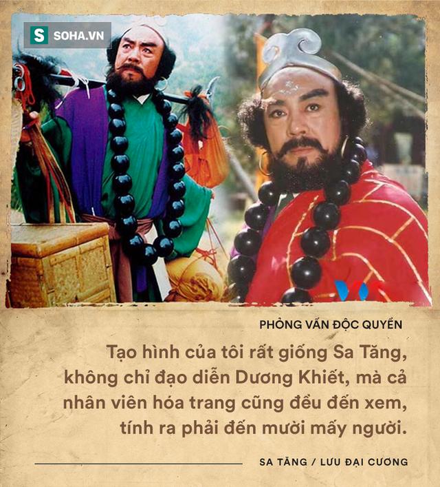 ĐỘC QUYỀN: Phỏng vấn Sa Tăng tại Bắc Kinh, sự thật về vai diễn bị chê nhạt nhất Tây Du Ký - Ảnh 5.