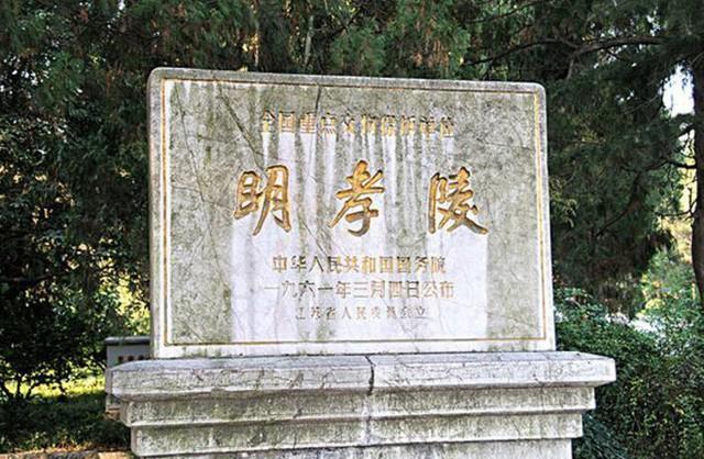 Lăng mộ hoàng đế Trung Quốc 300 năm không kẻ trộm mộ nào dám cướp phá, lý do tại sao? - Ảnh 2.