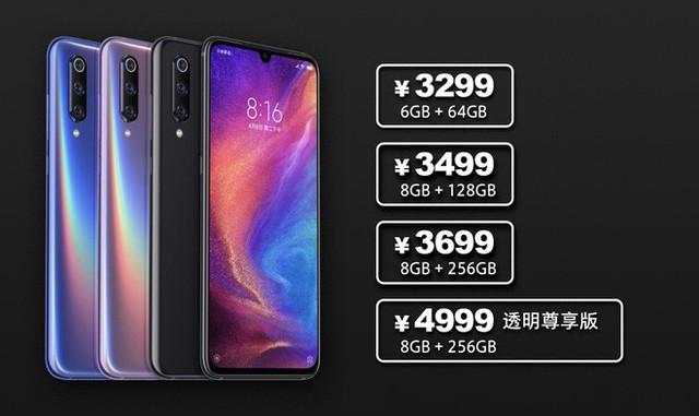 Từng hứa Không bao giờ thu lãi quá 5% từ phần cứng, nay Xiaomi không còn công bố con số này nữa - Ảnh 2.