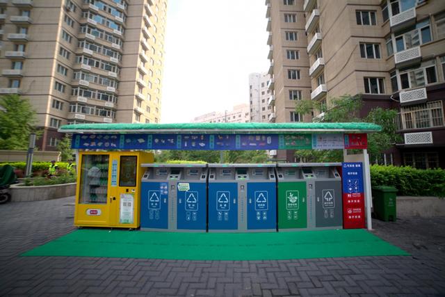Trung Quốc: đi đổ rác cũng bị nhận diện khuôn mặt, đổ sai thùng là ăn phạt - Ảnh 2.