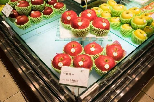 Bên trong cửa hàng trái cây tươi đắt nhất Nhật Bản - Ảnh 1.
