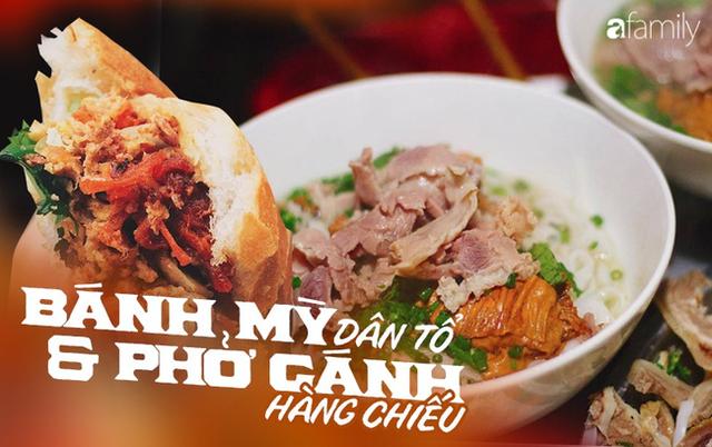Những hàng ăn ở Hà Nội chỉ mở lúc rạng sáng và nghỉ bán khi mặt trời vừa lên, dù gió rét vẫn tấp nập người qua lại - Ảnh 1.