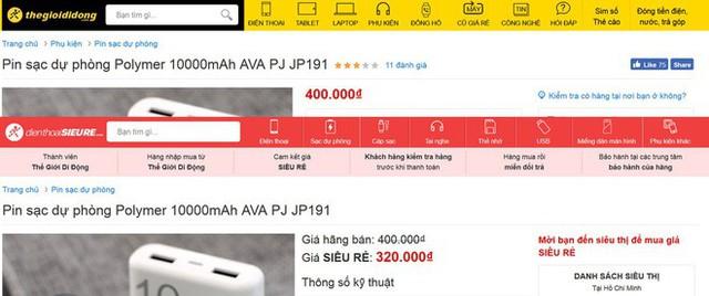 So sánh giá của Điện Thoại Siêu Rẻ với TGDĐ, FPT Shop, CellphoneS, Hoàng Hà: Liệu có thật sự siêu rẻ? - Ảnh 7.