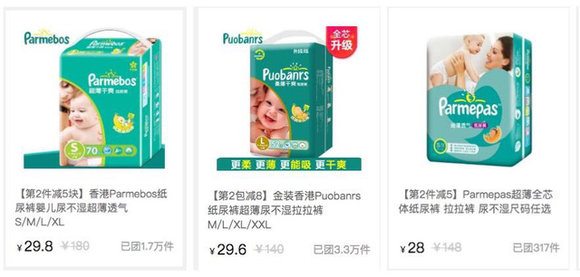 """Pinduoduo's """"divine"""" shared purchase model, turning users into salespeople, four years of founding an empire of $ 39 billion, terrified both Alibaba and JD - Photo 4."""