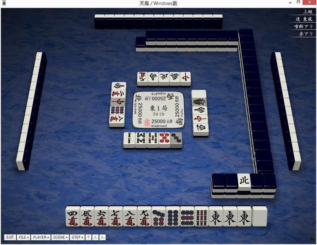 Microsoft phát triển trí tuệ nhân tạo để chơi mạt chược, thực chiến hơn 5.000 trận đã đánh ngang ngửa cao thủ thế giới - Ảnh 2.