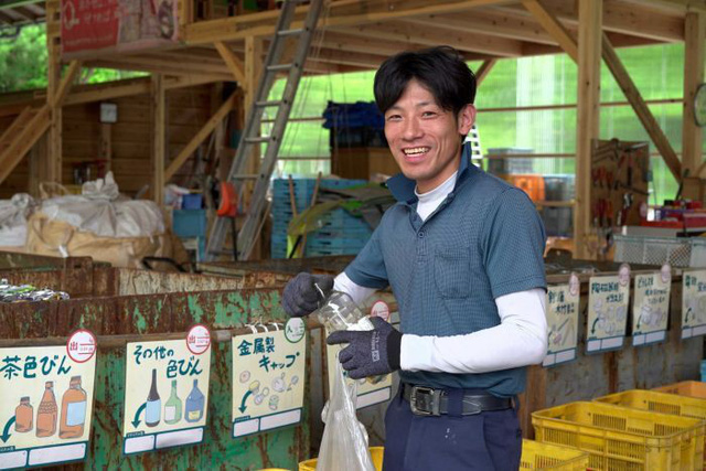 Mottainai: Bí quyết giúp người Nhật bớt lãng phí - Ảnh 3.