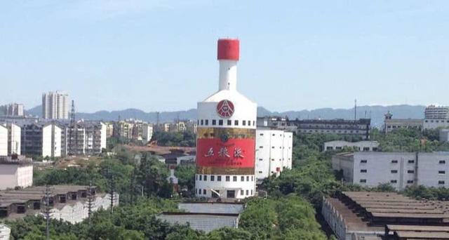 10 tòa nhà kiến trúc kỳ lạ nổi tiếng ở Trung Quốc - Ảnh 9.