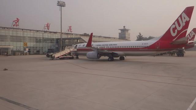 Chi tiết sân bay hơn trăm tuổi vừa đóng cửa tại Trung Quốc - Ảnh 3.