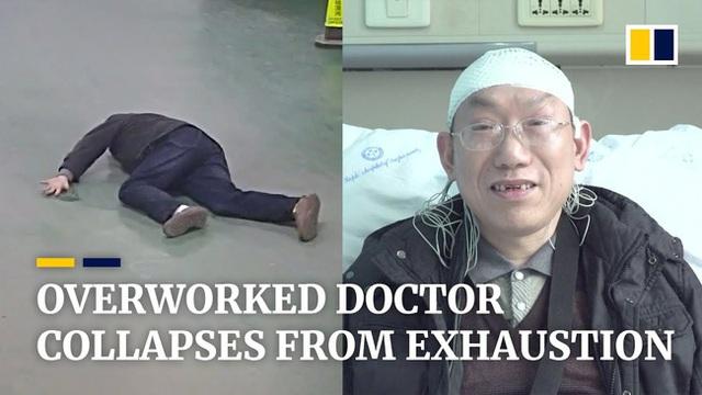 Làm việc quá sức, một bác sĩ liên tục ngã dúi dụi đến mức gãy cả răng, chấn thương đầu và bất tỉnh suốt 5 phút - Ảnh 1.