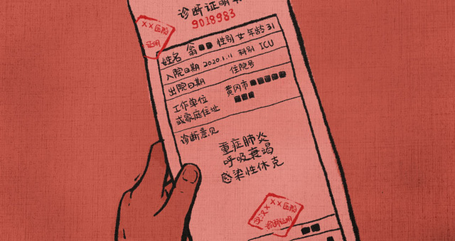Câu chuyện đau lòng về người phụ nữ qua đời ngay trước thời điểm công bố dịch viêm phổi Vũ Hán qua lời kể người chồng và sự đấu tranh đến giây phút cuối cùng - Ảnh 4.