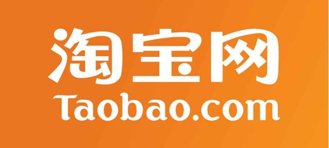 Đại dịch Corona khiến nhu cầu mua sắm online tăng vọt ở Trung Quốc, Alibaba và JD.com thấy lợi lớn trước mắt mà lực bất tòng tâm do giao thương hạn chế và thiếu hụt lao động - Ảnh 2.