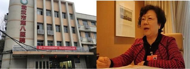 Covid-19: Thêm một giám đốc bệnh viện Vũ Hán nhiễm bệnh nguy kịch  - Ảnh 2.
