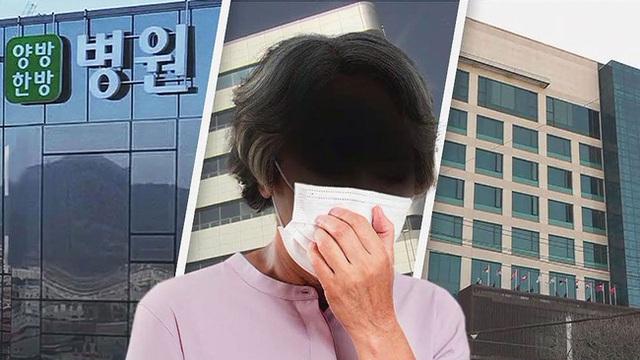 Bệnh nhân siêu lây nhiễm ở Hàn Quốc lần đầu tiên lên tiếng sau khi khiến hơn 9.000 tín đồ Shincheonji có nguy cơ nhiễm Covid-19 - Ảnh 2.