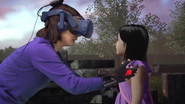 Cuộc gặp gỡ đầy nước mắt của người mẹ với con gái đã mất bằng công nghệ VR gây tranh cãi: Nhân đạo hay bi thảm? - Ảnh 2.