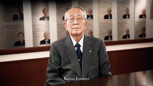 Triết lý kinh doanh của Inamori Kazuo: Thành quả trong cuộc đời và công việc = Cách tư duy x Nhiệt huyết x Năng lực. - Ảnh 2.