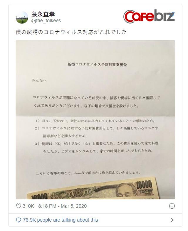 Công ty Nhật được dân mạng hết lời ca ngợi, xin vào làm việc vì cách đối xử với nhân viên ấm áp mùa Covid-19: Lãnh đạo gửi tới từng người 1 bức thư cảm ơn kèm theo 300 USD tiền mặt - Ảnh 2.
