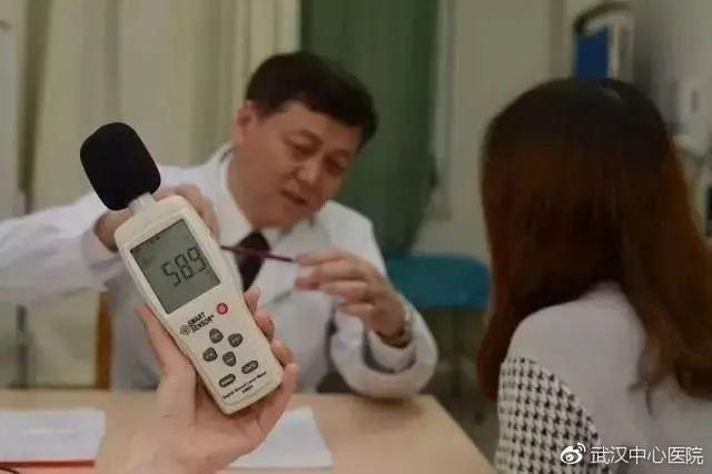 Giám đốc Bệnh viện Trung ương Vũ Hán qua đời vì nhiễm virus corona - Ảnh 2.