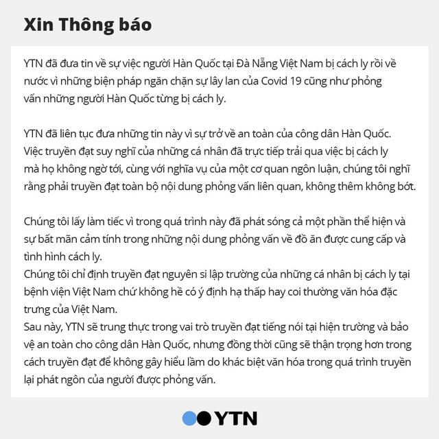 Nhà đài Hàn Quốc chính thức lên tiếng về vụ 20 du khách chê bánh mỳ Việt Nam: Chúng tôi chỉ định truyền đạt nguyên xi lập trường của những cá nhân bị cách ly... - Ảnh 2.