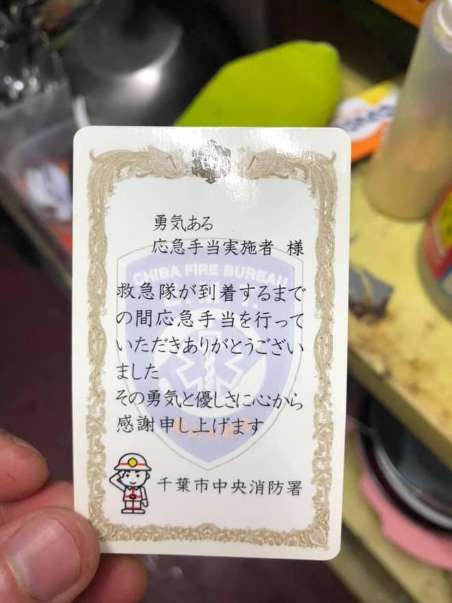 Chia sẻ trải nghiệm lần đầu cứu người, chàng trai Việt được chính phủ Nhật gửi giấy cảm ơn 3