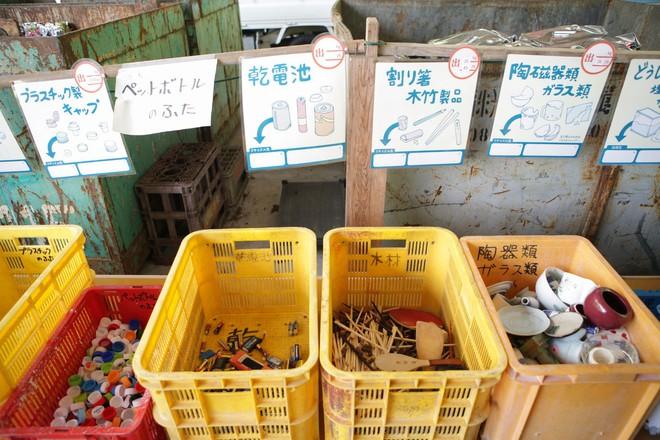 kamikatsu - photo 1 15626487041791234951346 - Giải mã bí mật thị trấn không rác thải đầu tiên trên thế giới