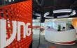 VNG vừa bán cổ phiếu quỹ thu về 662 tỷ đồng, được định giá 2,2 tỷ USD